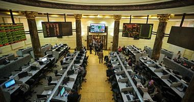Share prices on the Egyptian Stock Exchange today Thursday 31122020