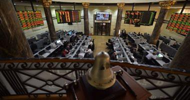 Share prices on the Egyptian Stock Exchange today Sunday 1012021