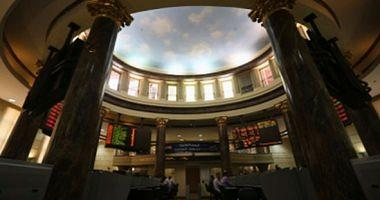 Share prices on the Egyptian Stock Exchange today Thursday 2112021