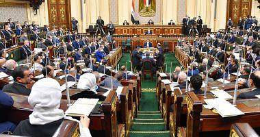 Representatives of the Coordination of Parties determine their location in the House of Representatives to the left of the podium