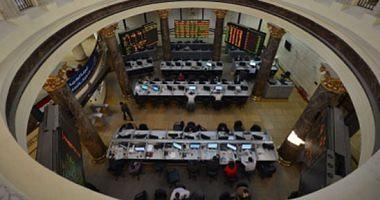 Share prices in the Egyptian Stock Exchange today Sunday 27122020