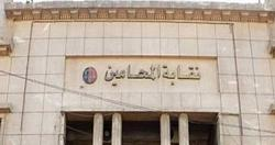 The North Cairo Bar Council postpones the formation of the bureau for the next week